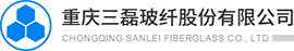 Chong Qing Sanlei Glass Fiber Co.,ltd